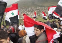syrien protest