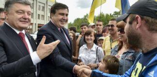 Micheil Saakasjvili