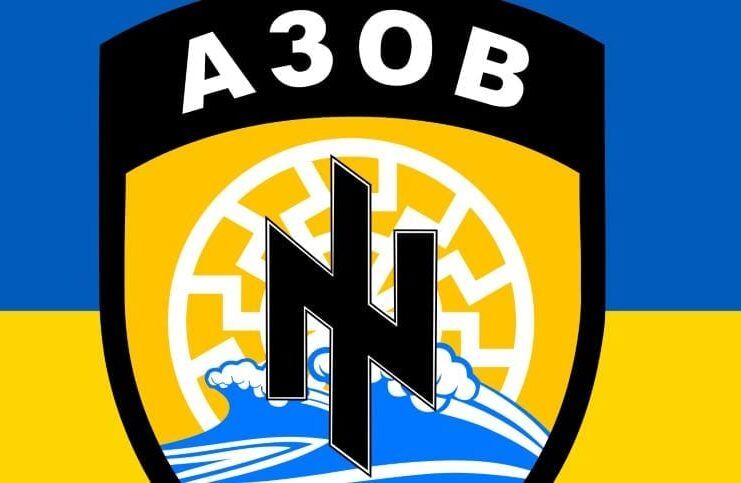 ukraina azov