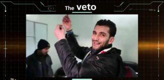 The Veto