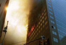 explosioner i WTC 7